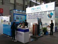 2016.11 – 上海PTC展